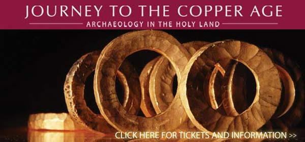 Musuem of Man Holy Land Archeology ad